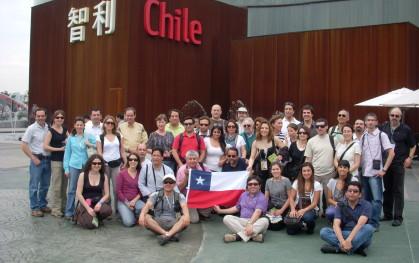 Pabellón de Chile, Expo Shanghai 2010