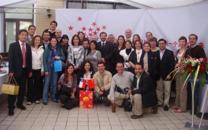 Embajada de Chile en Beijing