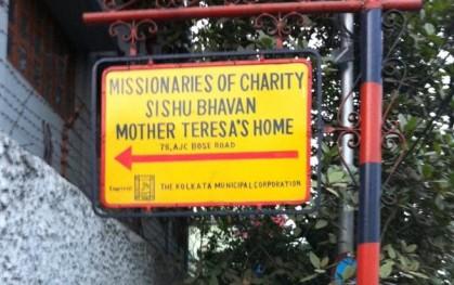 Shishu Bhavan