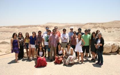 En Ben Gurion University, Desierto de Negev