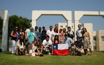 En la Universidad de Tel Aviv