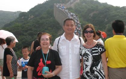 Ana María Maza, Yun Tso Lee y Marianne Stein