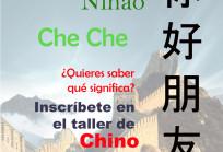 Afiche chino mandarin 2 semestre copia