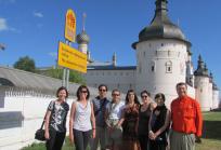 """""""Embajadores por la Cultura"""" en Rusia"""