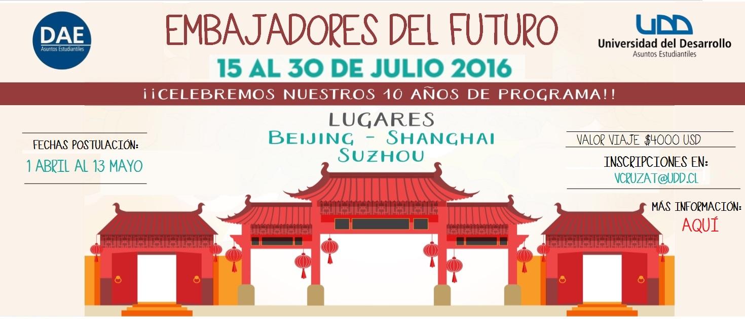 EMBAJADORES JULIO 2016 (2)