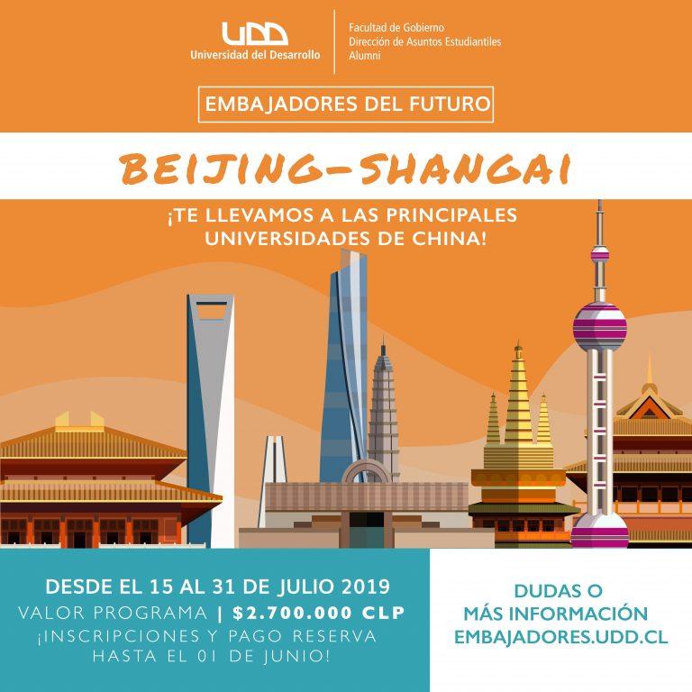 ¡Inscríbete a los Embajadores del Futuro China 2019!